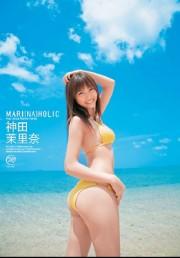 MARINA HOLIC 神田茉里奈