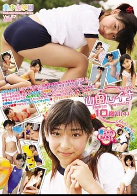 美少女学園 Vol.57 山田レイナ 10歳 Part4