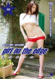 girl on the edge 藤井まりお
