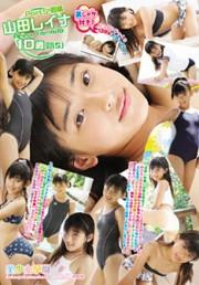 美少女学園 vol.58 山田レイナ Part5 初等部 10歳 前編