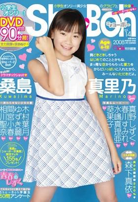 【蔵出し!!】Sho→Boh vol.14