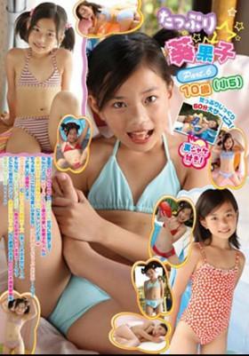 たっぷり葵果子Part610歳表紙画像
