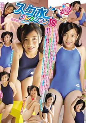 【10%POINTBACK】スク水コレクション Part10 高橋まい 11歳
