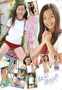リアルドール vol.4 有川瑞希 14歳