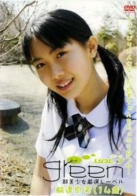グリーン7 輪違泉実   14歳