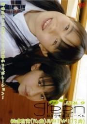 グリーン9 輪違泉実&丹野さゆり   14&13歳