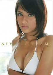 Aiveam (アイビーム) Aive