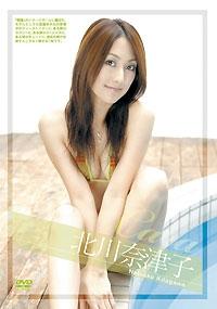 CARA 北川奈津子 表紙画像