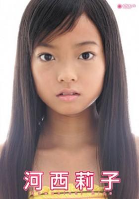 河西莉子12歳のちょっと不思議な日記 ~莉子たむの夏休み上巻編~ 表紙画像