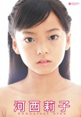河西莉子12歳のちょっと不思議な日記 ~莉子たむの夏休み下巻編~ 表紙画像