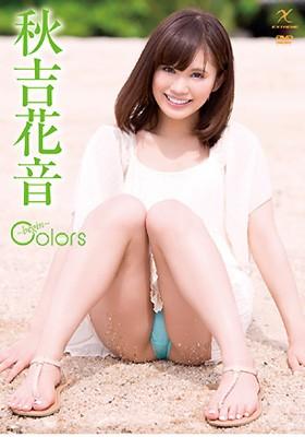 Colors ~begin~ 秋吉花音