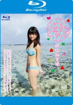 グァムのリティディアンビーチで泳いでみましたよ 田中みすず