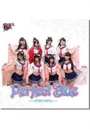 Perfect Blue/パーフェクトブルー