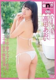 【特価】Cream Girl 高田あおい