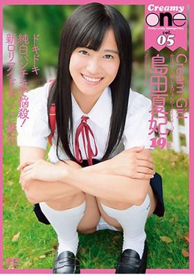 【特価】Cream Girl 島田夏妃 表紙画像