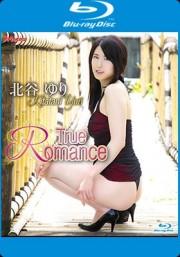 True Romance BD 北谷ゆり