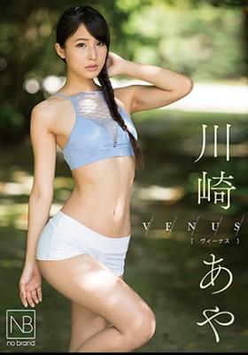 Venus 川崎あや 表紙画像