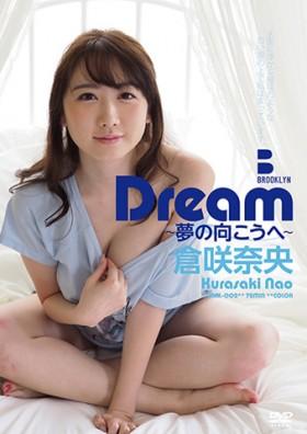 倉咲奈央 Dream~夢の向こうへ~