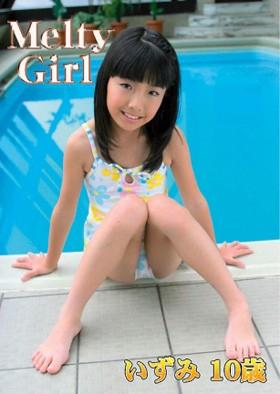 Melty Girl いずみ 10歳 表紙画像