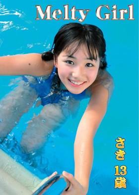 Melty Girl さき 13歳 表紙画像