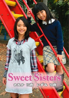 Sweet Sisters さえか 13歳・いずみ 10歳 表紙画像