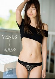 Venus 永瀬あや