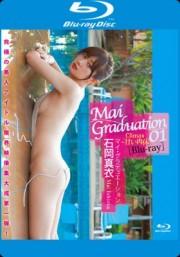 石岡真衣 Mai Graduation 01