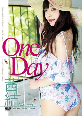 茜結/ONE DAY