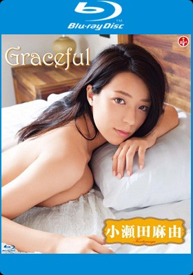 Graceful 小瀬田麻由 BD