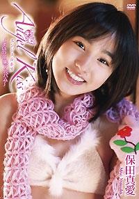 Angel Kiss ~まいの卒業アルバム~ 保田真愛