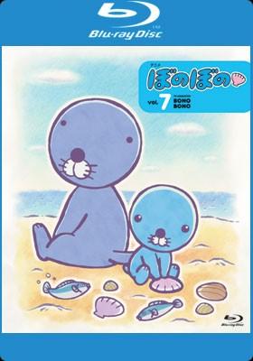 アニメ ぼのぼの 7 ブルーレイ
