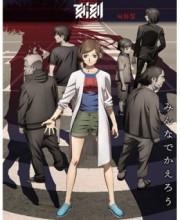 【アニメ】刻刻 Blu-ray BOX【完全受注生産限定版】