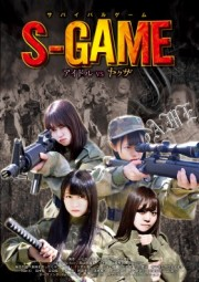 S-GAME