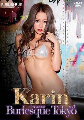 バーレスク東京 Karin