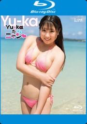 【特典】Yu-kaだニャン? BD Yu-ka *生写真