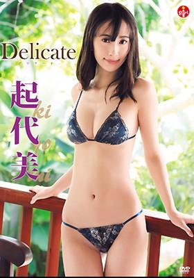 【特典】Delicate 起代美 *サインチェキ