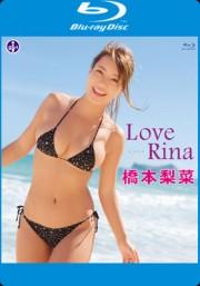 LoveRina BD 橋本梨菜