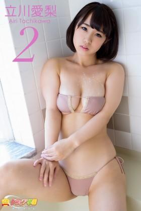 グラビア学園MOVIE 立川愛梨 2