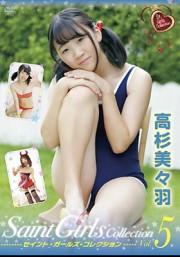 【特典】セイント・ガールズ・コレクション Vol.5 高杉美々羽 *サインチェキ