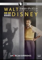 ウォルト・ディズニー DVD-BOX
