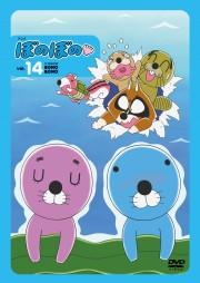 アニメ ぼのぼの 14 DVD
