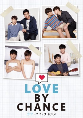 Love by Chance DVD-BOX