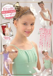 Etude 東欧美少女倶楽部 vol.12 リーザ Part2