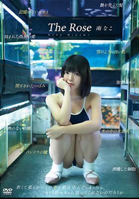 DVD「南なこ (タイトル未定)」