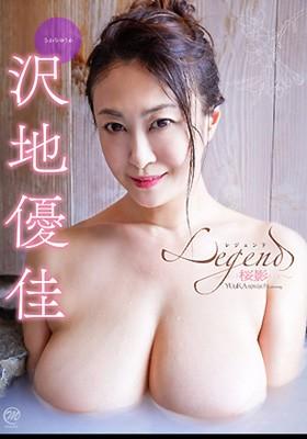 Legend~桜影~ 沢地優佳 沢地優佳