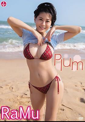 DL半額8/25マデ)Plum RaMu