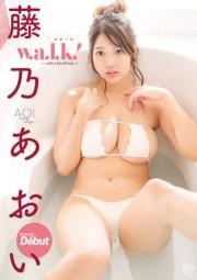 w.a.l.k! 藤乃あおい
