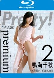 【特典】鳴海千秋 /Pretty!Premium  鳴海千秋2 【Blu-ray(BD-R)】  *サインチェキ