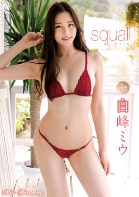 白峰ミウ  Squall