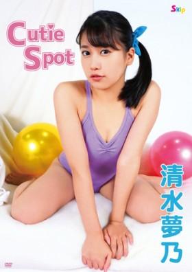 Cutie Spot 清水夢乃